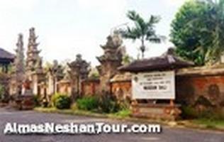 موزه بالي