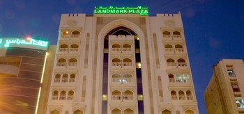 land mark plaza
